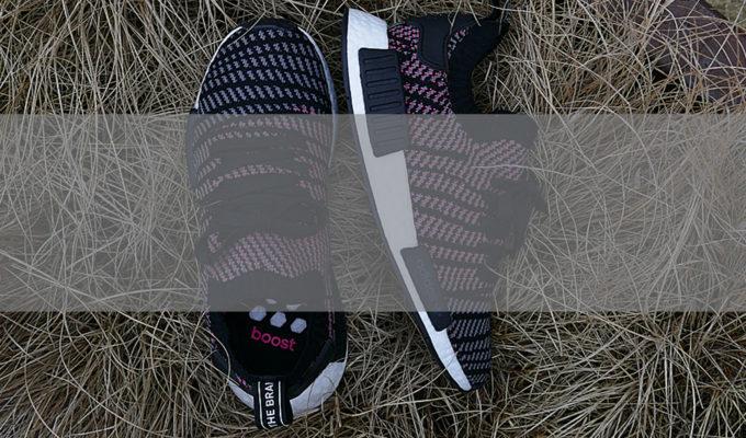 adidas NMD R1 Primeknit STLT Solar Pink